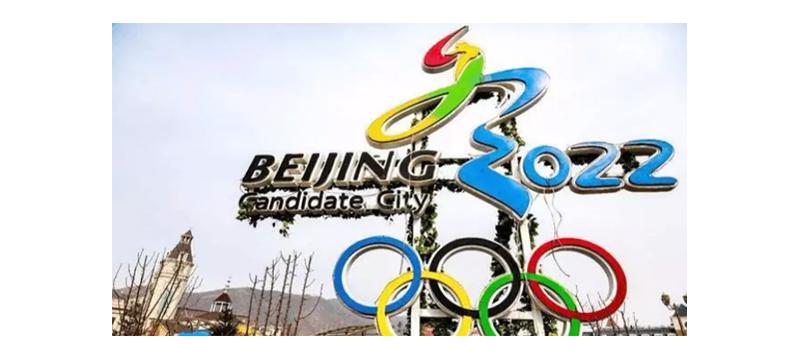 2022 冬季 オリンピック 北京冬季五輪は1年後、コロナ対策は間に合うか